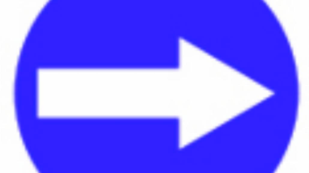 """C-1 """"nakaz jazdy w prawo przed znakiem"""""""