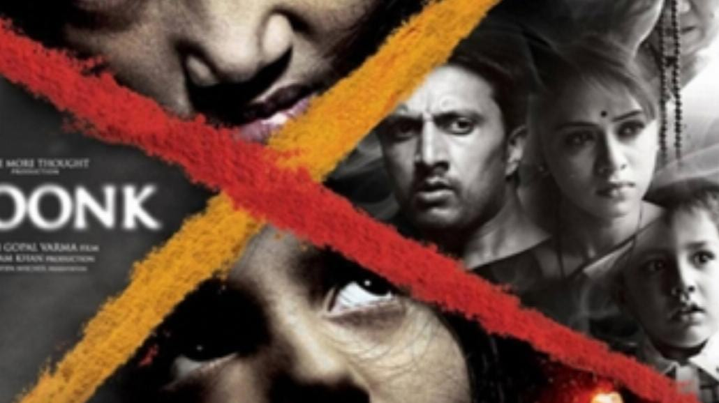 Bollywoodzki horror nie taki straszny