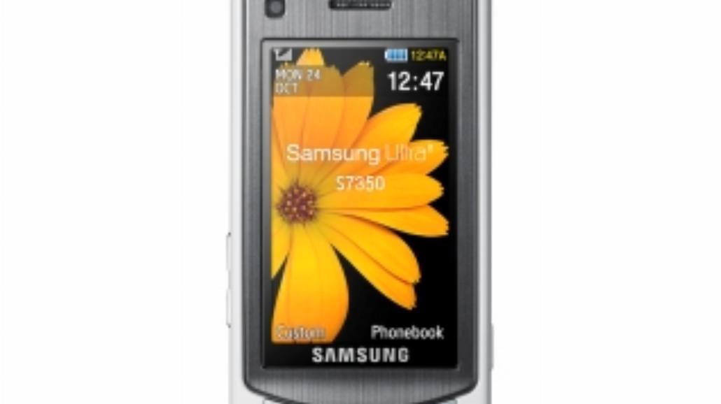 Samsung Ultra Style z rozsuwaną obudową