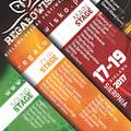 Regałowisko prezentuje oficjalny plakat wraz z line-upem! - festiwal reggae, reggae, festiwal Regałowisko