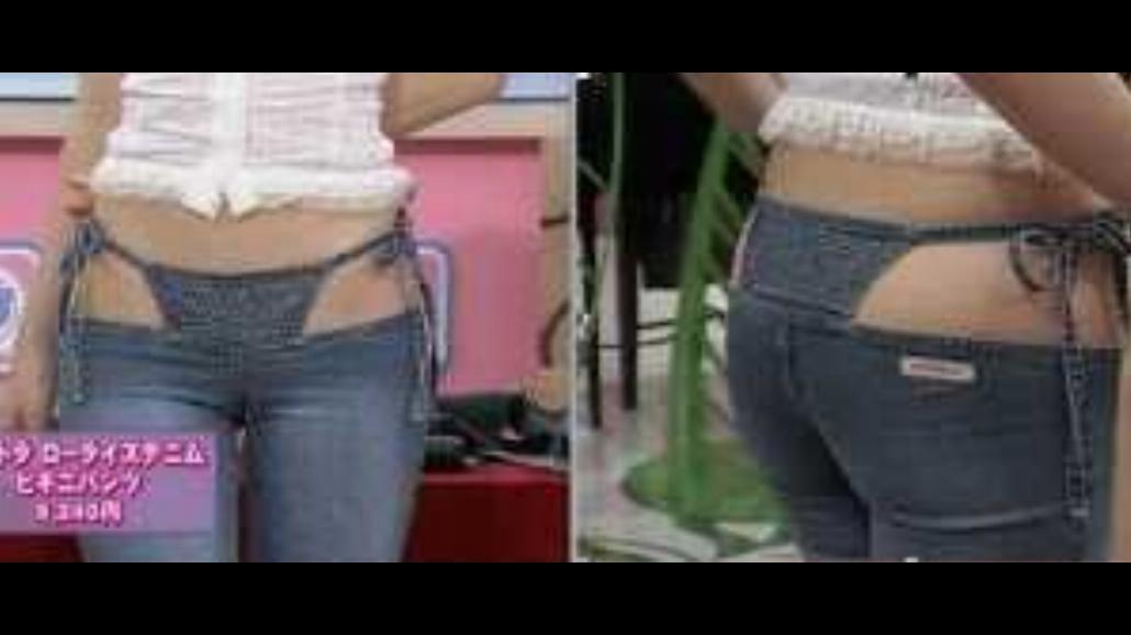 """""""Wedgie-jeans"""" - nowy trend z Japonii"""