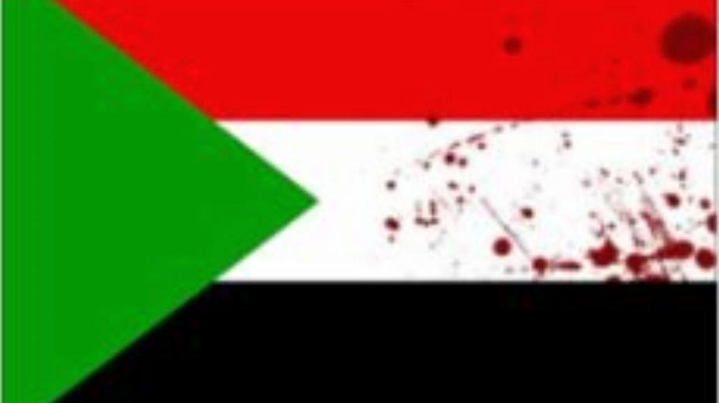 Darfur. Czarny holokaust na oczach świata