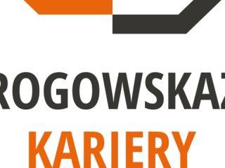 X edycja Drogowskazów Kariery trwa jeszcze do 28 kwietnia! - warsztaty, wykłady, szkolenia, branże, projekty