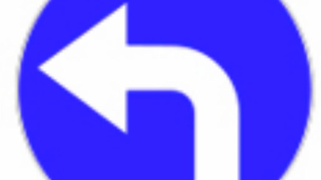 """C-4 """"nakaz jazdy w lewo za znakiem"""""""