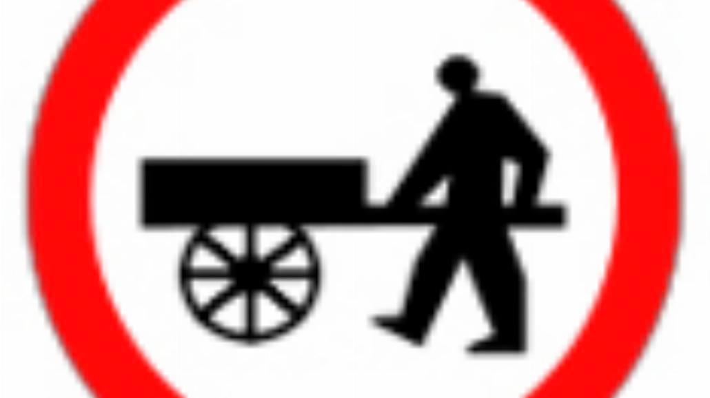 """B-12 """"zakaz wjazdu wózków ręcznych"""""""