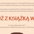 """""""Podróż z książką w ręku"""" - zbliża się ogólnopolska konferencja naukowa na Uniwersytecie Gdańskim - Wydział historyczny, wykłady, uczelnia, studia"""
