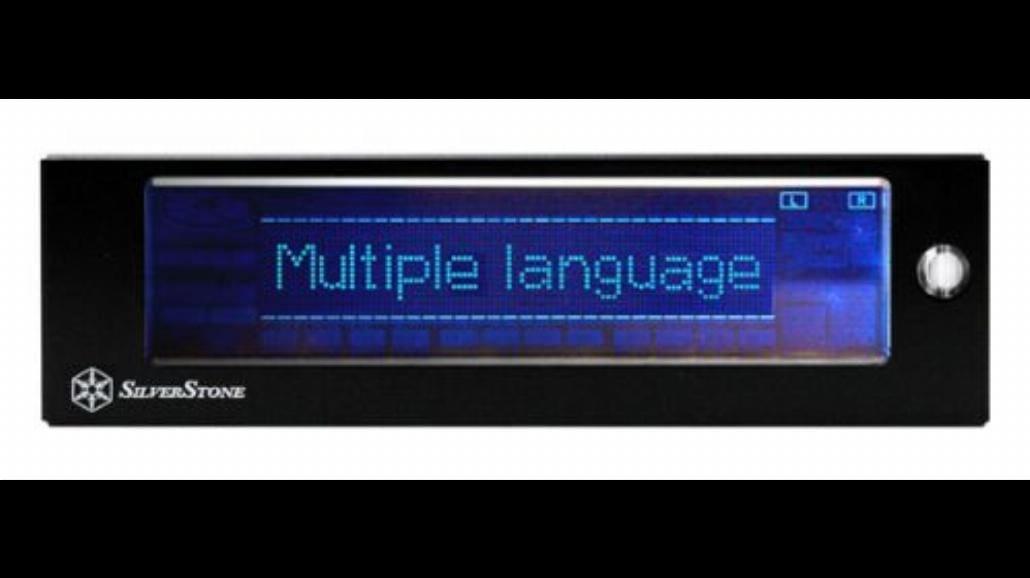 Silverstone SST-MFP51B Media Frontpanel