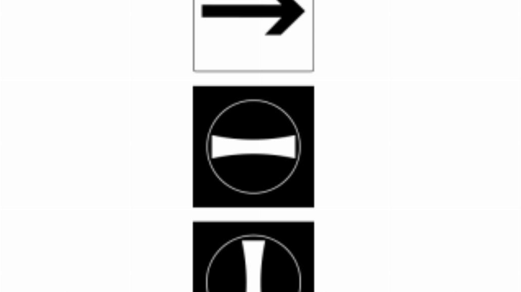 """STK """"sygnalizator kierunkowy dla tramwajów"""""""