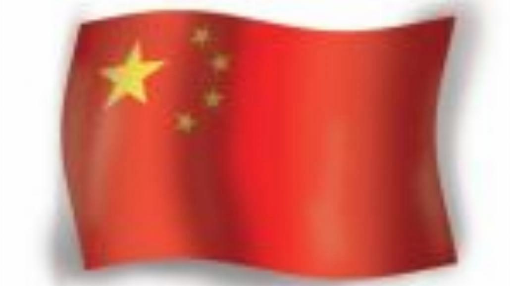 Chiny standaryzują ładowarki do telefonów