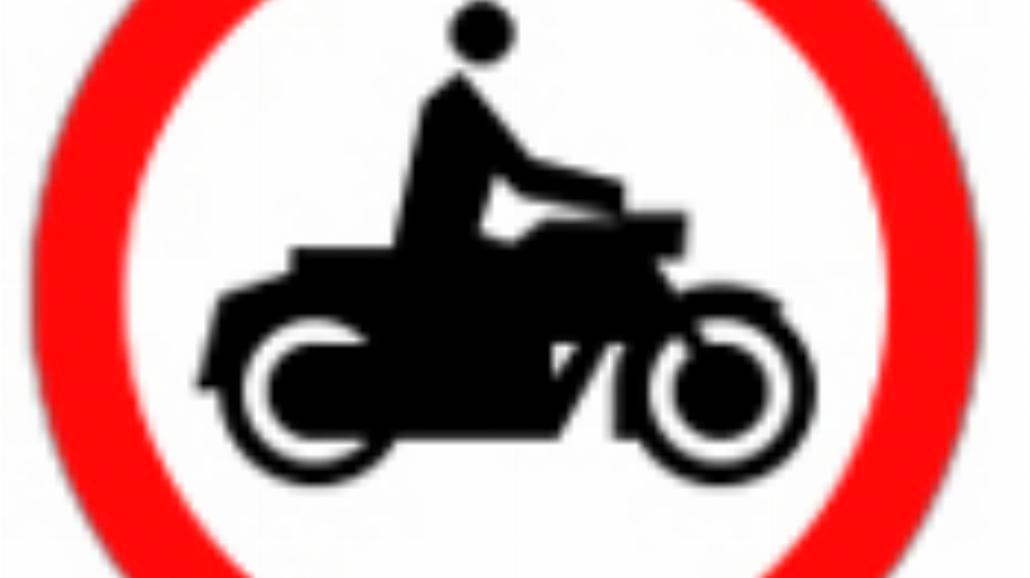 """B-4 """"zakaz wjazdu motocykli"""""""