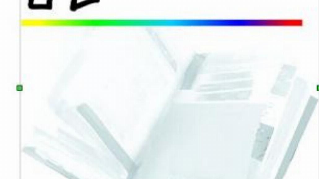 52. MTK - kalendarz spotkań wydawnictwa MUZA SA