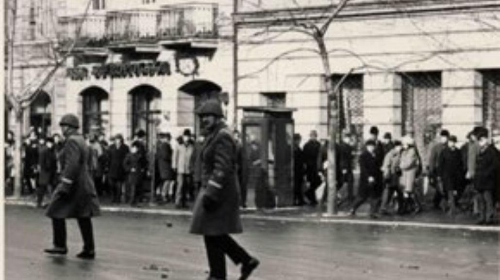 O Marcu 1968 roku na portalu IPN