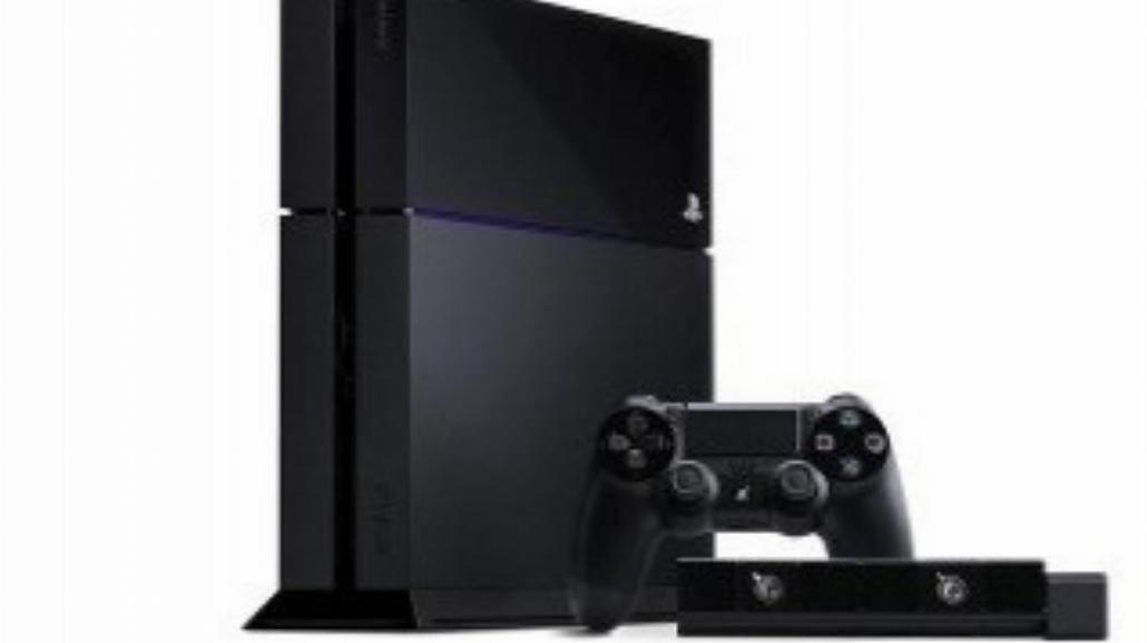 Zagraj przedpremierowo na PS4!