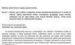 Próbna matura CKE 2021 - j. polski rozszerzony - Arkusz