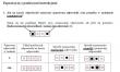 Arkusz próbnego egzaminu ósmoklasisty 2020 z matematyki