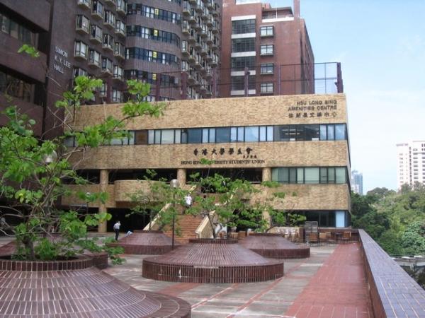 6. Hongkong – 13,4 tys. dol.
