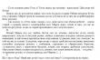 Próbna matura 2020 - j. ukraiński podstawowy [Arkusz CKE]
