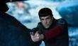 Star Trek: W nieznane - zdjęcia z filmu  - Zdjęcie nr 3