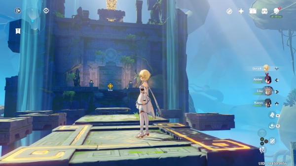Genshin Impact - screeny z gry  - Zdjęcie nr 9