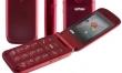 myPhone 2070 ROSE  - Zdjęcie nr 3