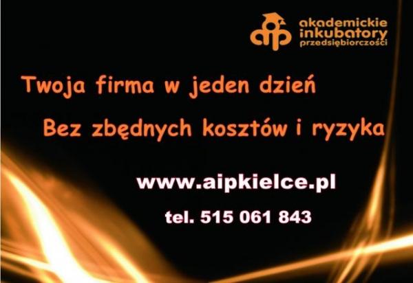 Akademicki Inkubator Przedsiębiorczości w Kielcach  - Zdjęcie nr 1