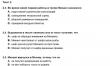 Próbna matura CKE 2021 - j. rosyjski dwujęzyczny - Arkusz