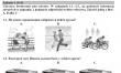 Arkusz próbnego egzaminu ósmoklasisty 2020 z j. rosyjskiego