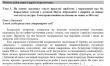 Próbna matura 2020 - arkusz CKE - j. białoruski rozszerzony