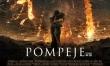 Pompeje - polski plakat