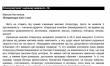 Próbna matura CKE 2021 - j. ukraiński podstawowy - Arkusz