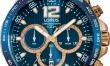 Lorus RT342EX9 - 429 zł