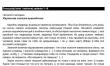 Próbna matura CKE 2021 - j. białoruski podstawowy - Arkusz