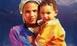 Maryja, matka Jezusa - polski plakat