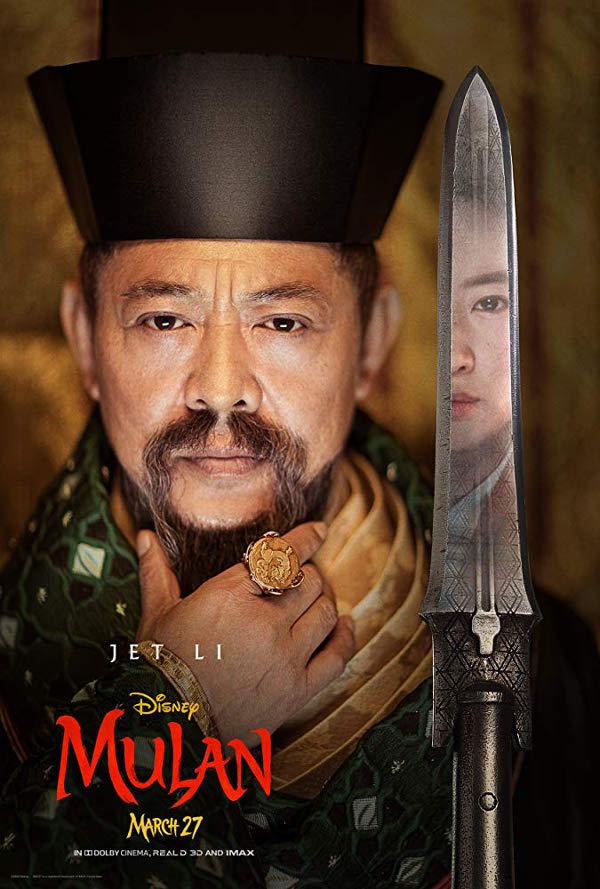 Mulan 2020 - plakaty z bohaterami  - Zdjęcie nr 4