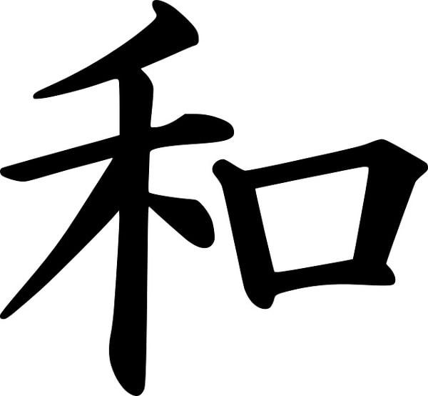 Japońskie pismo - wzory damskich tatuaży
