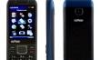 myPhone 6500 METRO  - Zdjęcie nr 5