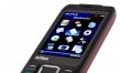 myPhone 6500 METRO  - Zdjęcie nr 1