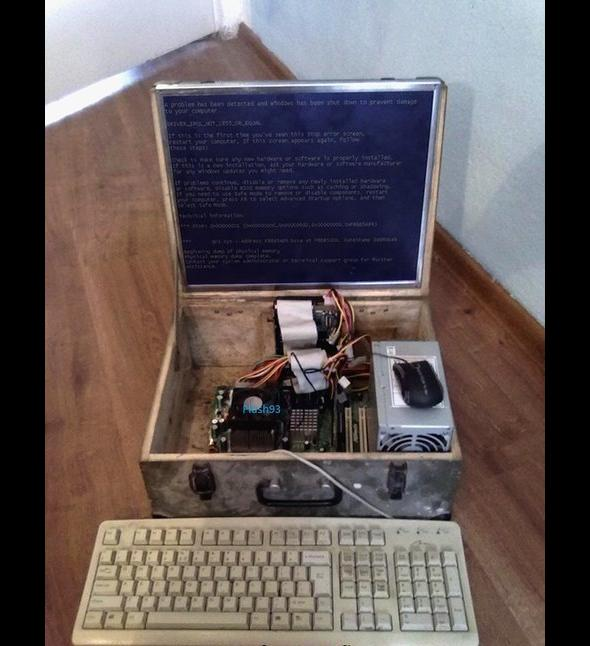 Komputer z szuflady