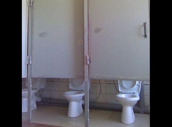 Prywatność w miejscach publicznych