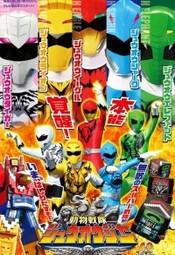 Dôbutsu Sentai J^uôjâ