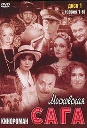 Moskiewska saga