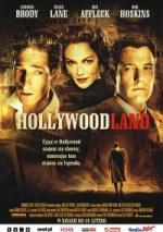 hollywoodland2ff916e645395ec74a278e50113030d1.jpg