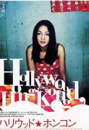 Hollywood Hongkong