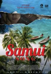 samurai-songf9194119cf61ffabd5c0199a0fa29f3a.jpg