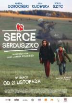 sercec58153f2e5fcfd1e80d1d7f0bf048d58.jpg