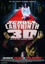 Shock Labirynth 3D Extreme