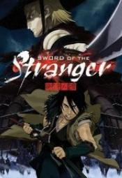 Sword of the Stranger