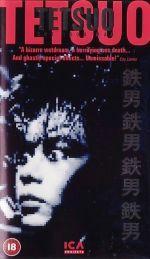 Tetsuo: Człowiek z żelaza