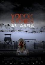 Historie z Yodok