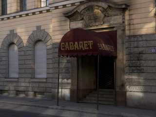 Cabaret Discoteque - zdjęcie